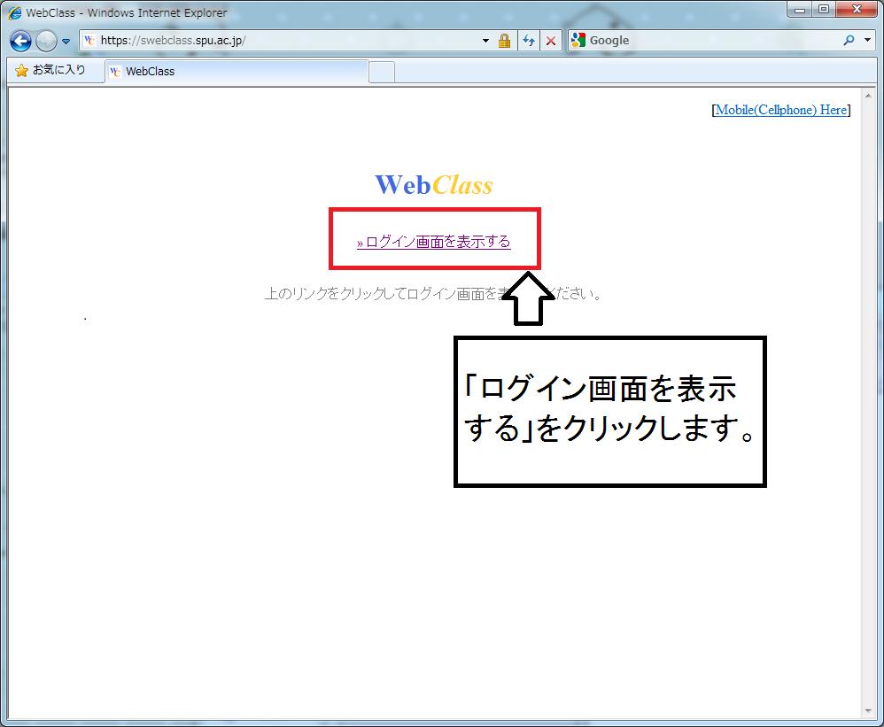 埼玉 医大 webclass